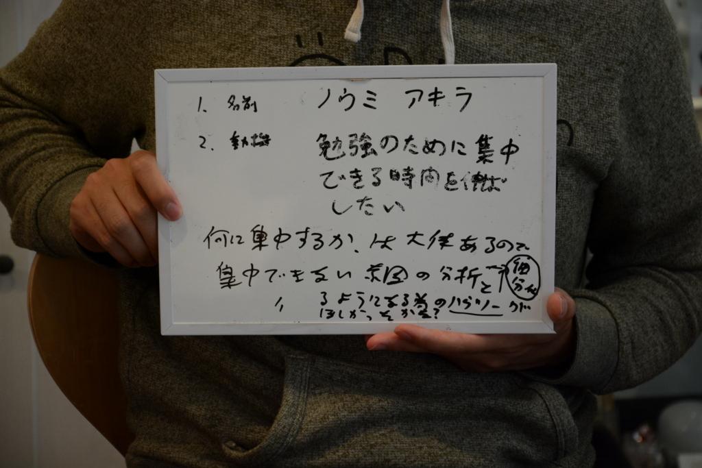 f:id:osugi-akira:20170612204258j:plain