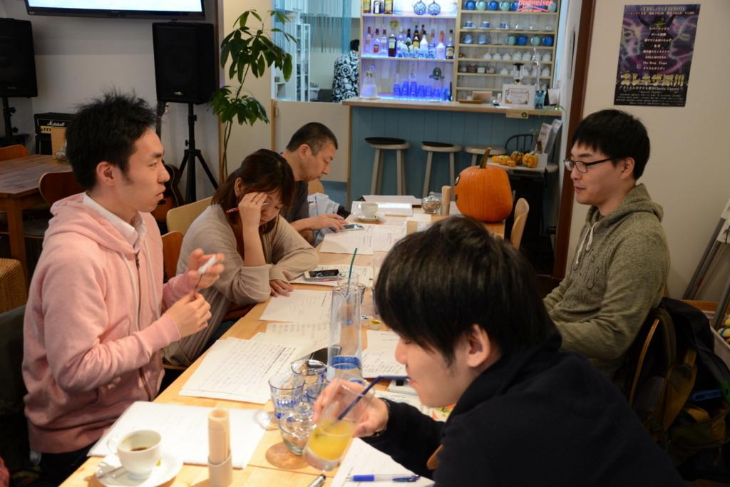 f:id:osugi-akira:20171024204439j:plain
