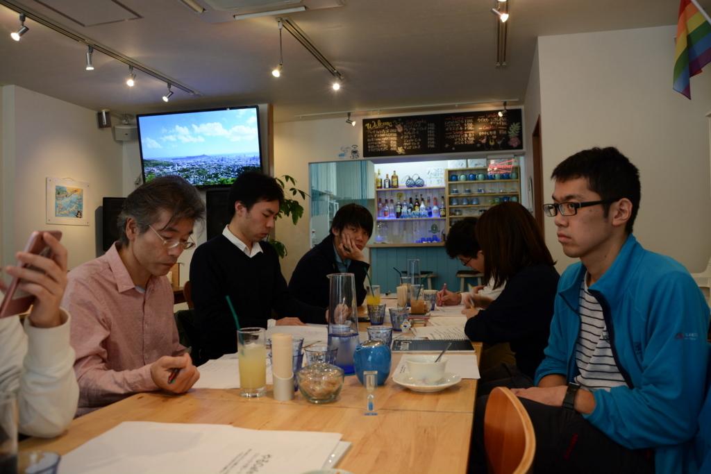 f:id:osugi-akira:20171207223022j:plain