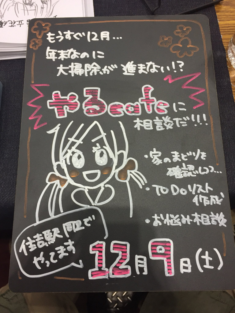f:id:osugi-akira:20171213233621p:plain