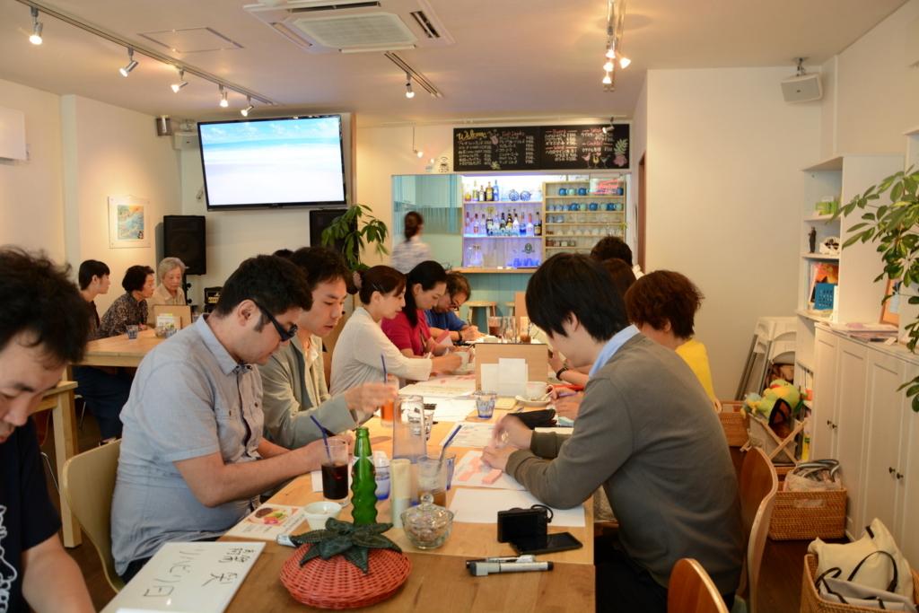 f:id:osugi-akira:20171216163144j:plain