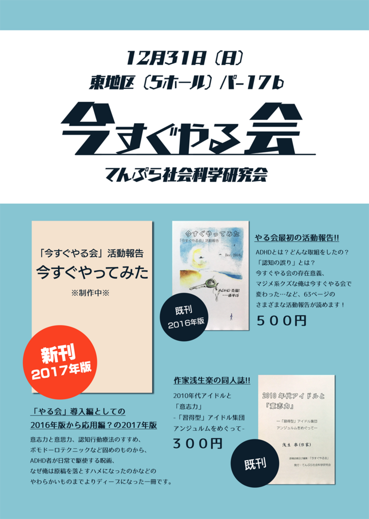 f:id:osugi-akira:20171227205830p:plain