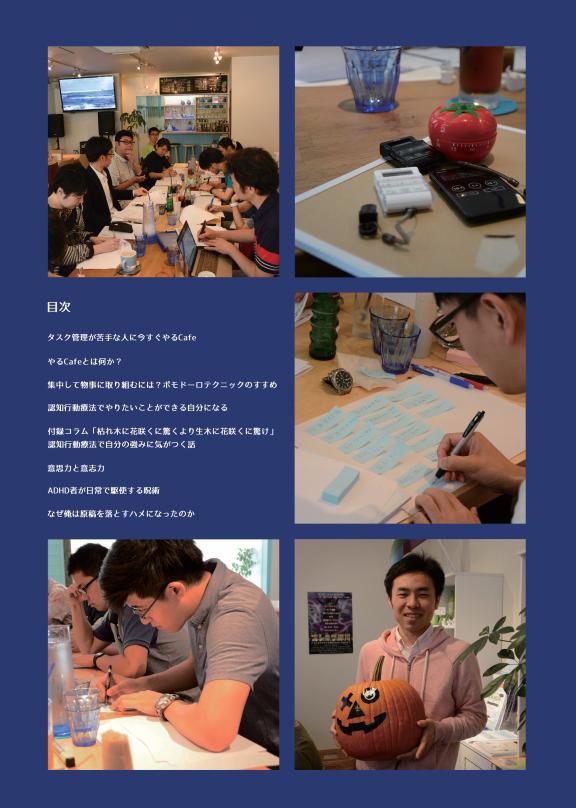 f:id:osugi-akira:20180411205819p:plain