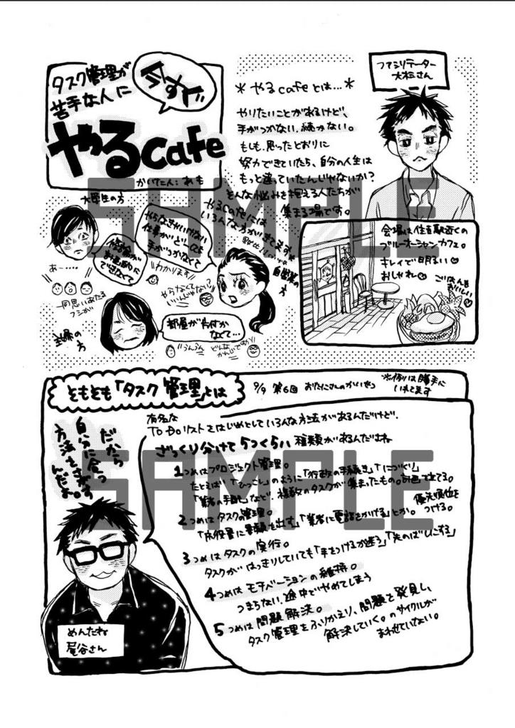 f:id:osugi-akira:20180426110039p:plain