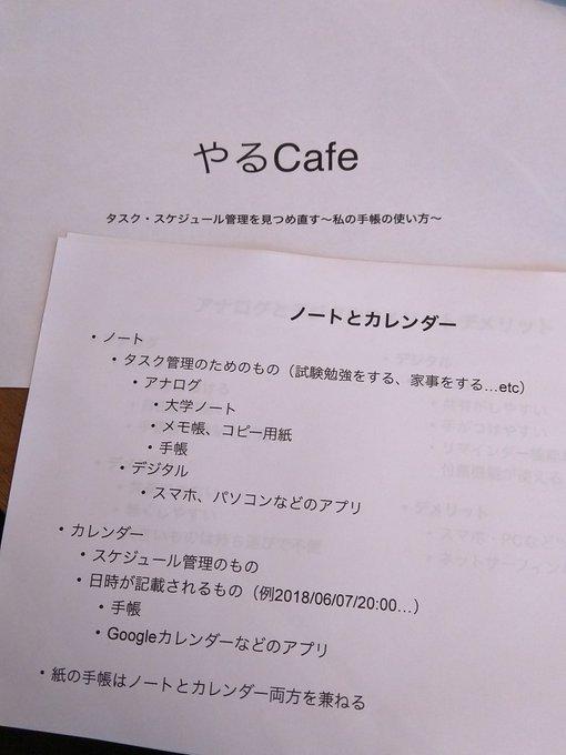 f:id:osugi-akira:20180611111613p:plain