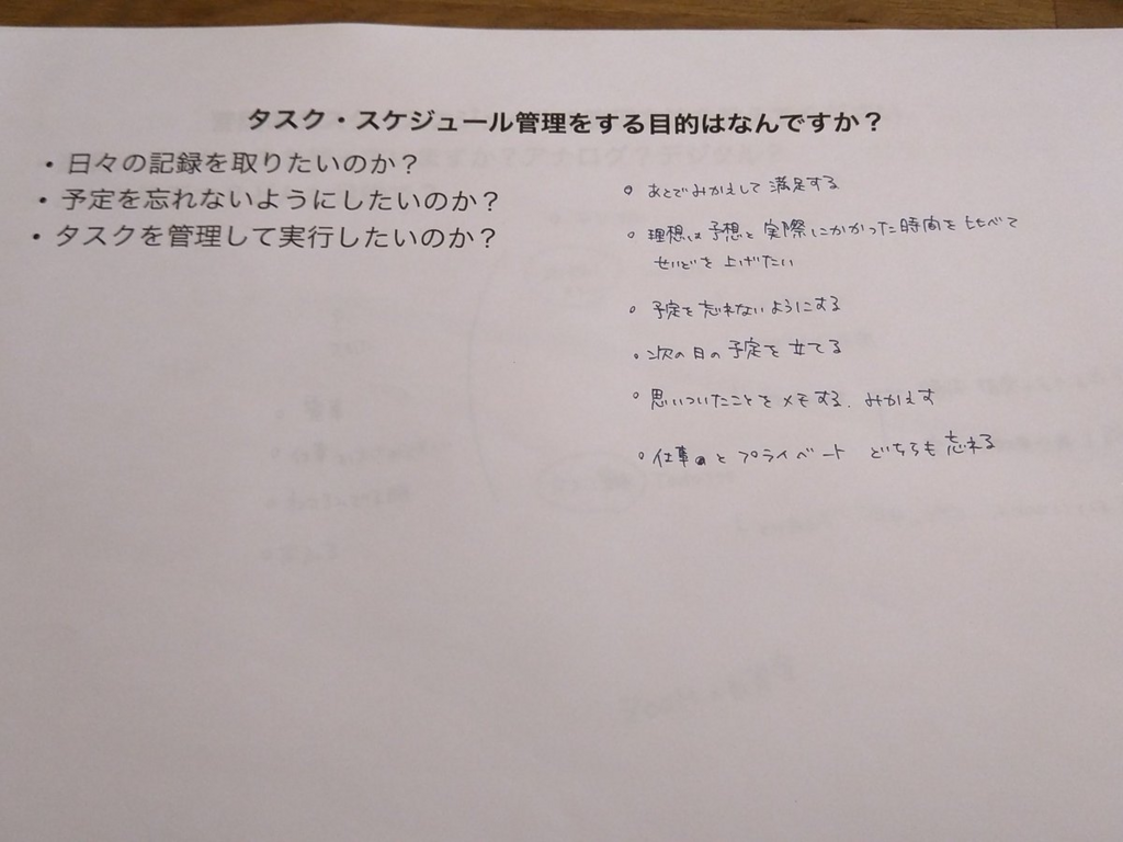 f:id:osugi-akira:20180611111716p:plain