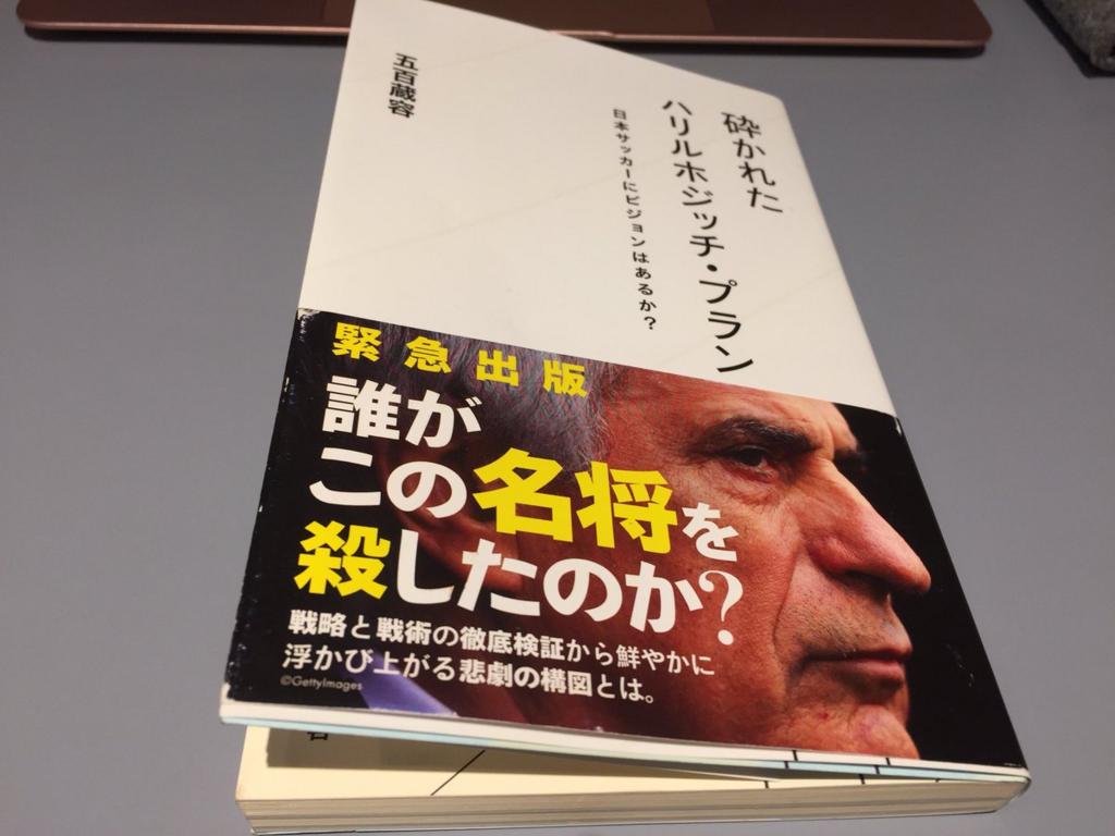 f:id:osugi-akira:20180612163259p:plain