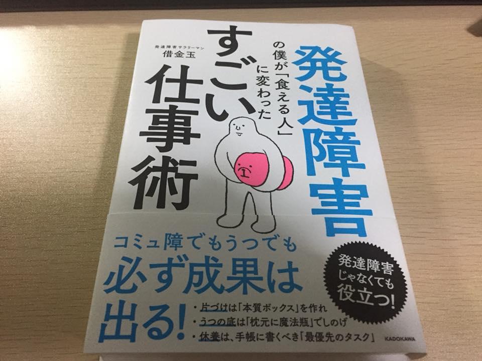 f:id:osugi-akira:20180702211001j:plain