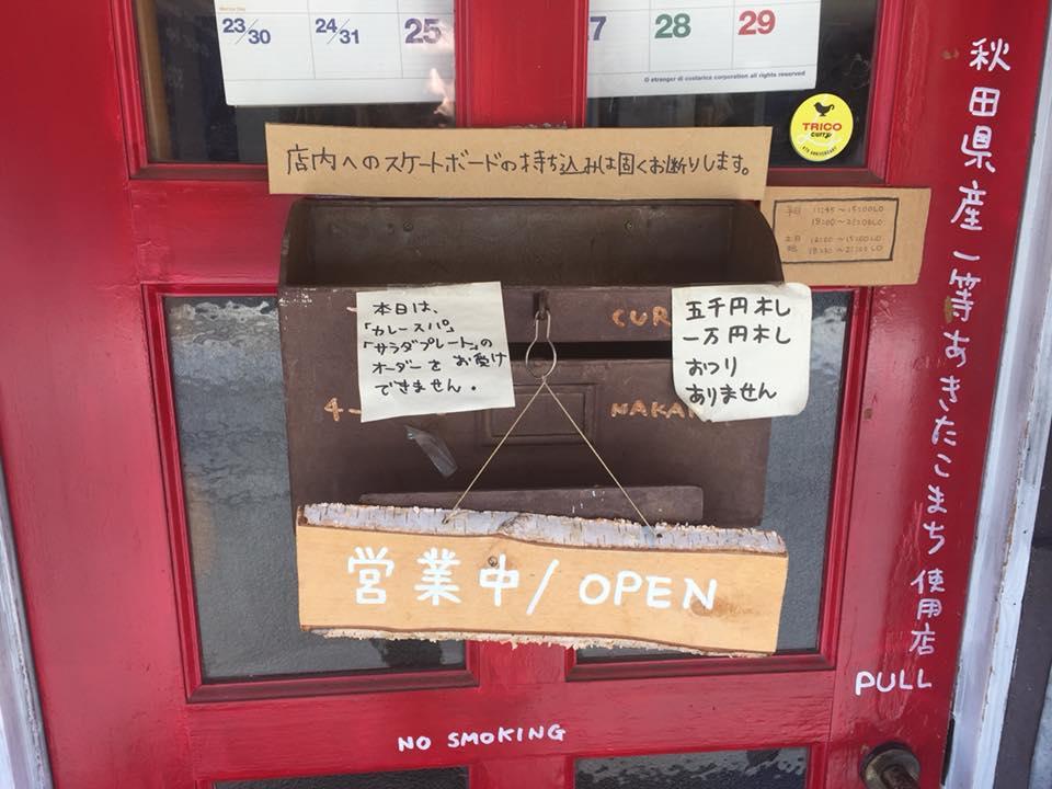 f:id:osugi-akira:20180703000217j:plain