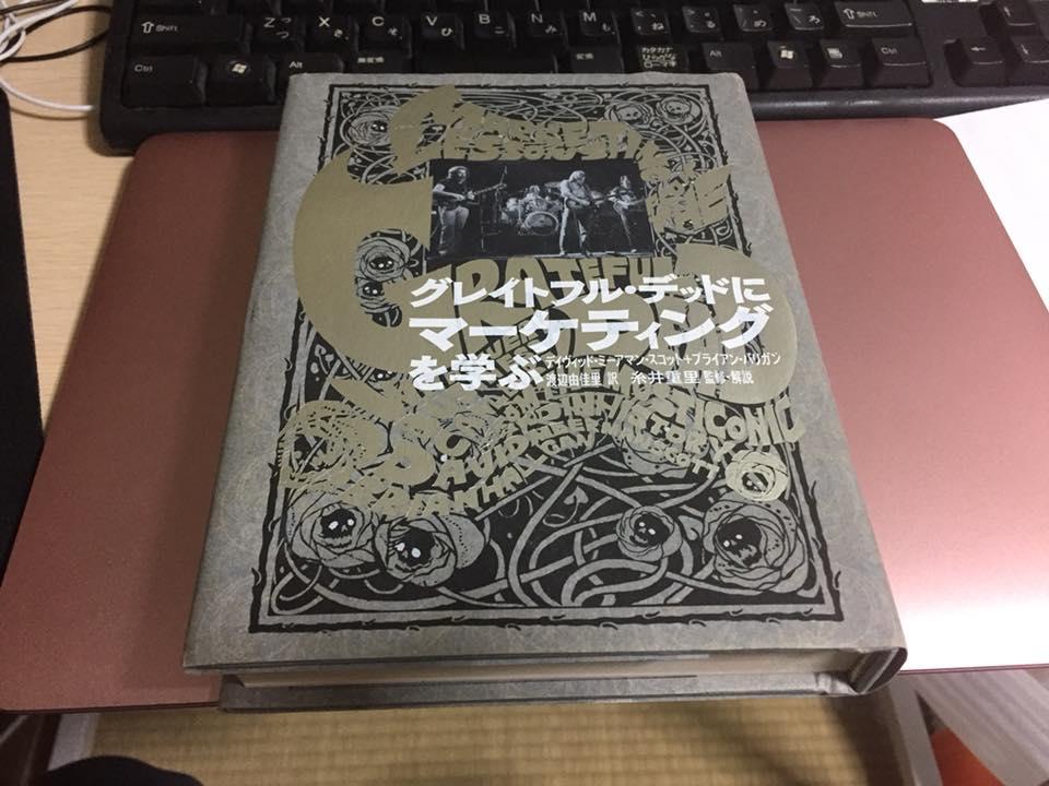 f:id:osugi-akira:20180706232444j:plain
