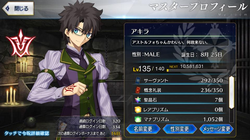 f:id:osugi-akira:20180709210124j:plain