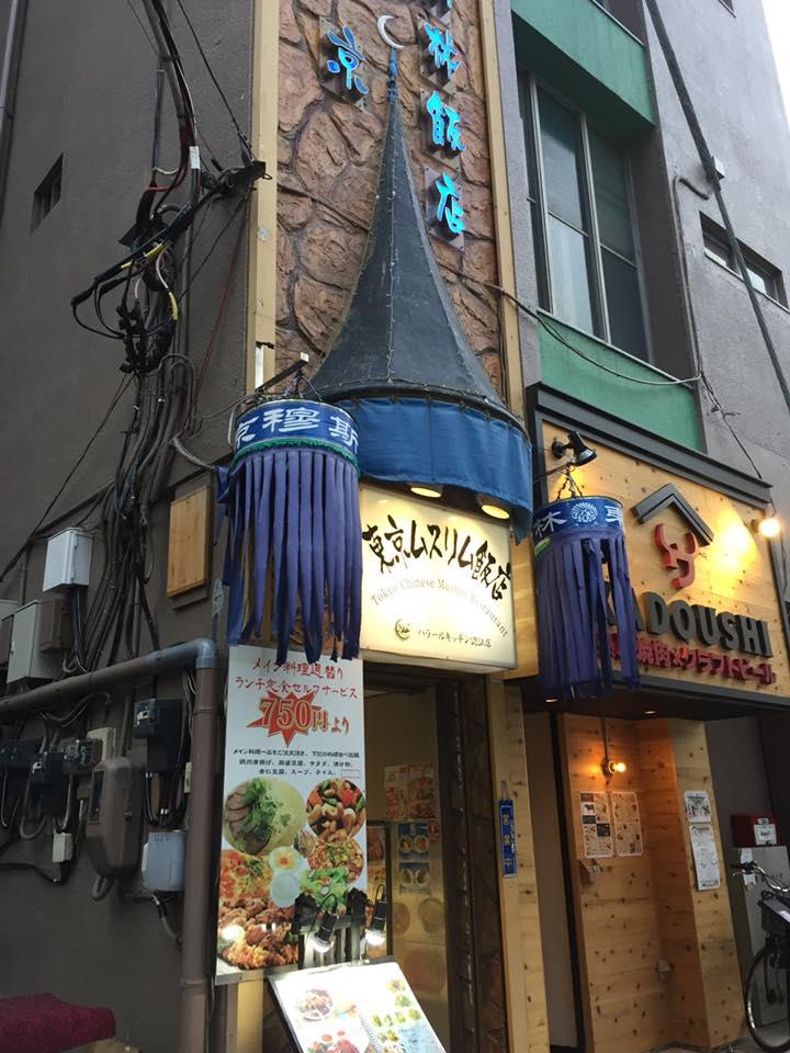 f:id:osugi-akira:20180711013207j:plain