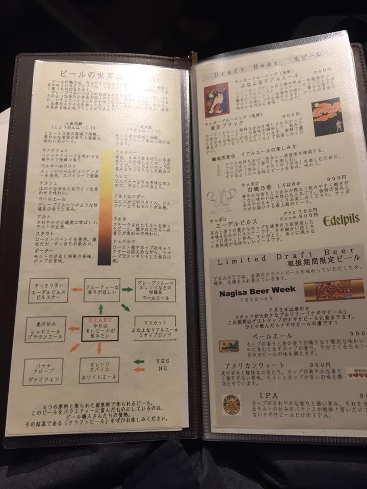 f:id:osugi-akira:20180712224246j:plain