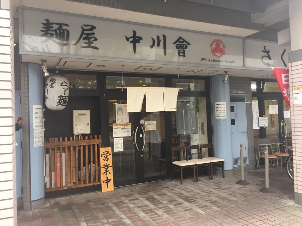 f:id:osugi-akira:20180715004606j:plain