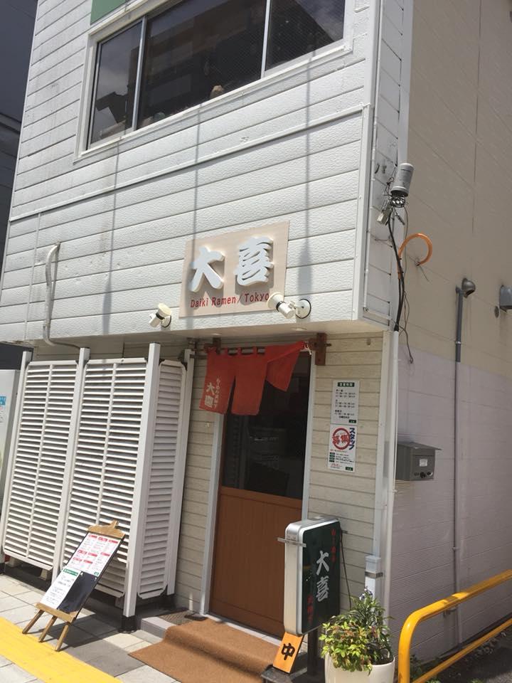 f:id:osugi-akira:20180716213744j:plain