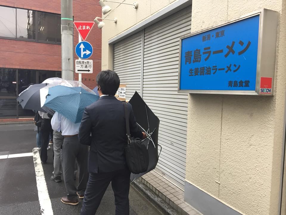 f:id:osugi-akira:20180716214550j:plain
