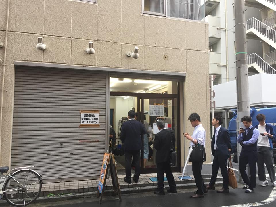 f:id:osugi-akira:20180716214553j:plain