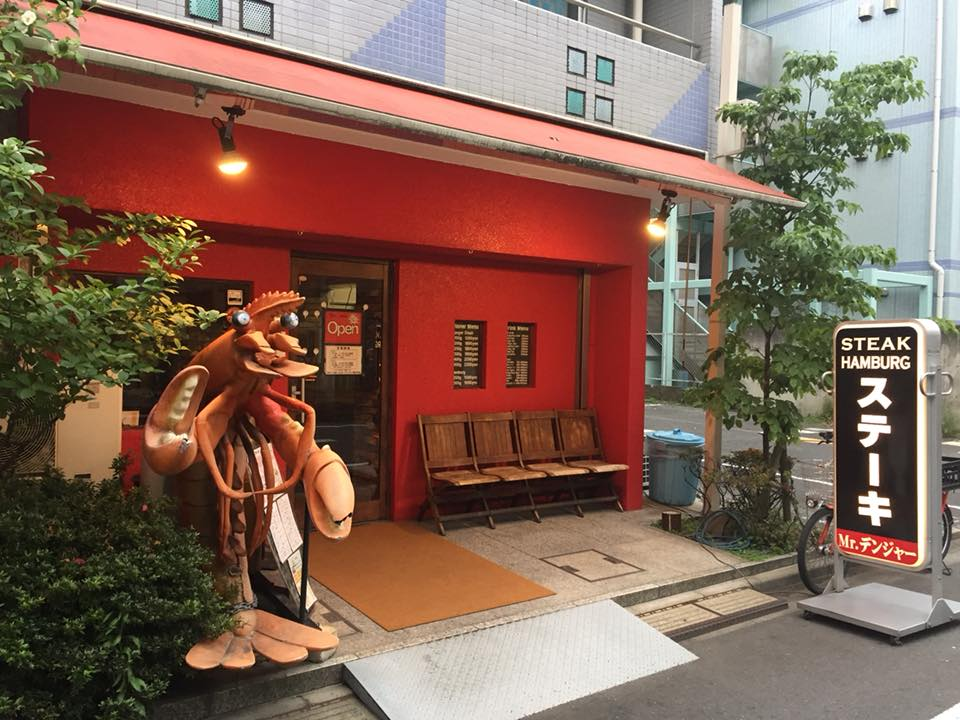 f:id:osugi-akira:20180716230347j:plain