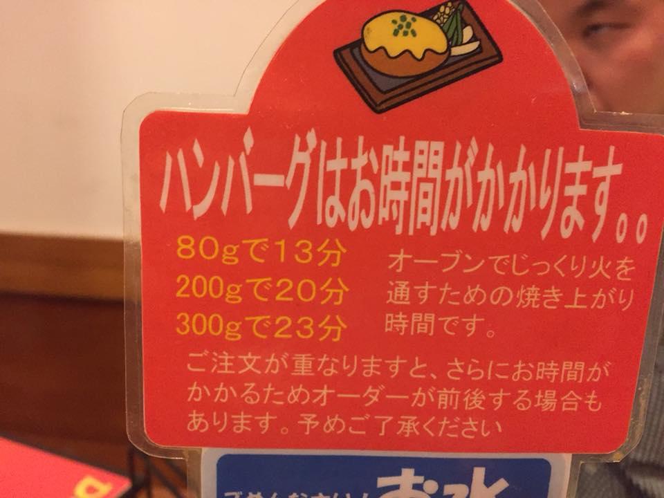 f:id:osugi-akira:20180716230758j:plain