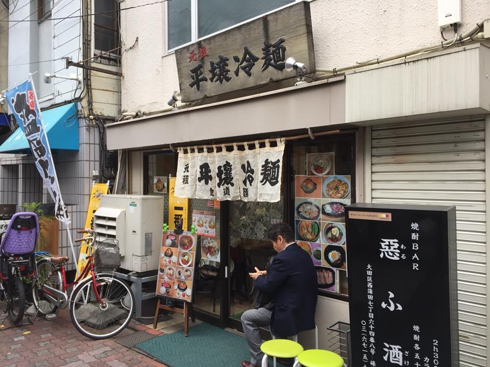 f:id:osugi-akira:20180717233553j:plain