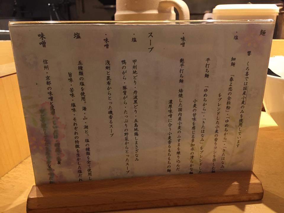 f:id:osugi-akira:20180718000845j:plain
