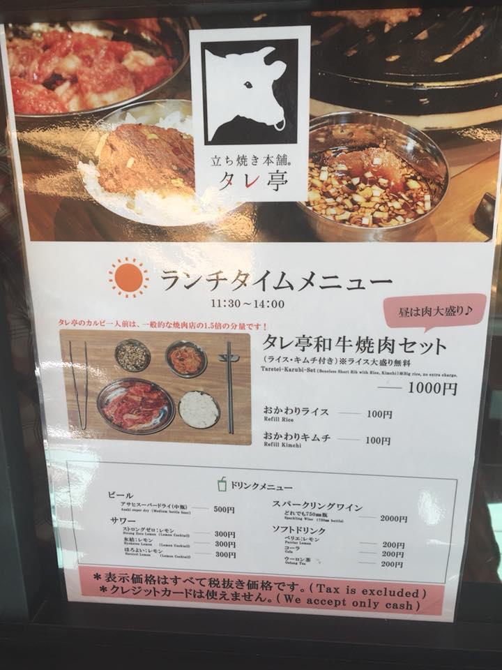 f:id:osugi-akira:20180722003806j:plain