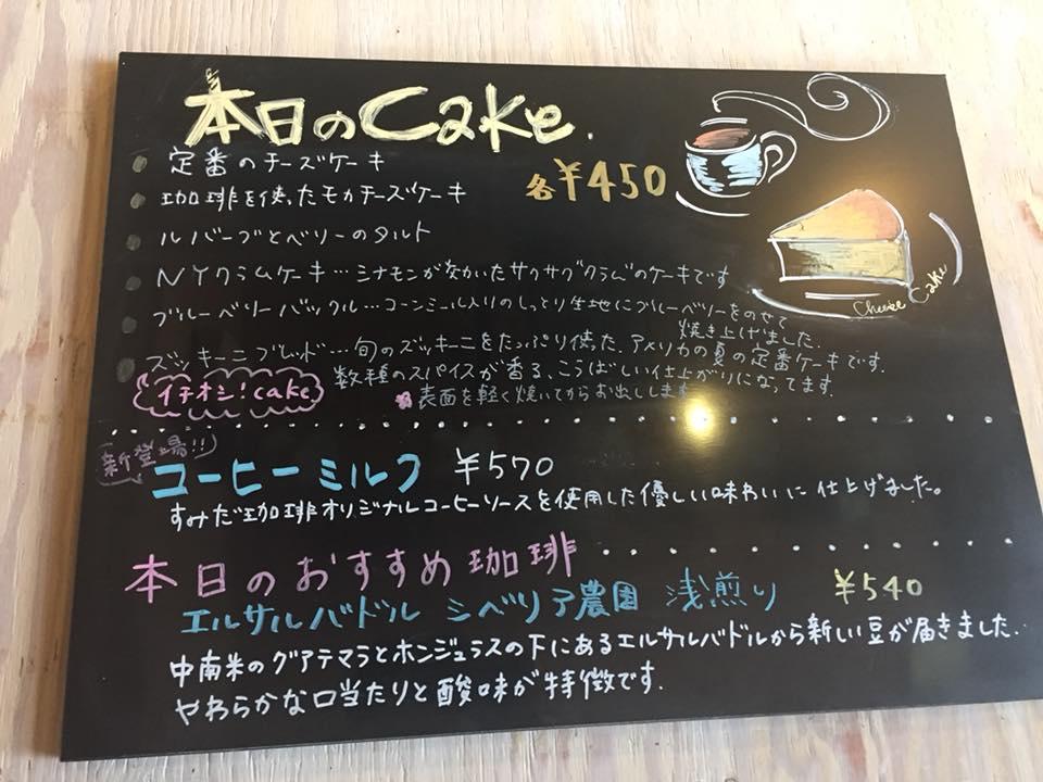 f:id:osugi-akira:20180722005930j:plain