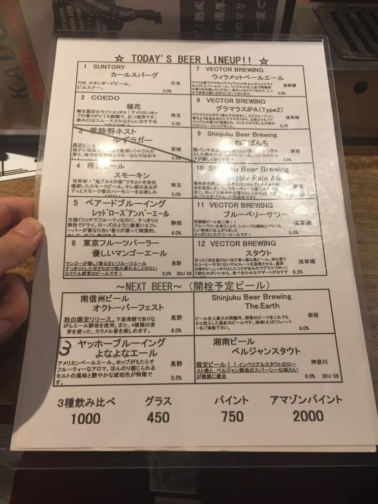 f:id:osugi-akira:20181007225903p:plain