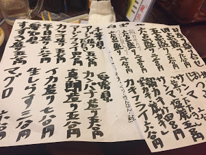 f:id:osugi-akira:20181018143213p:plain
