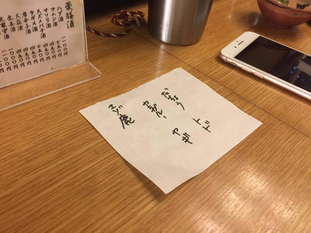 f:id:osugi-akira:20181018182849p:plain