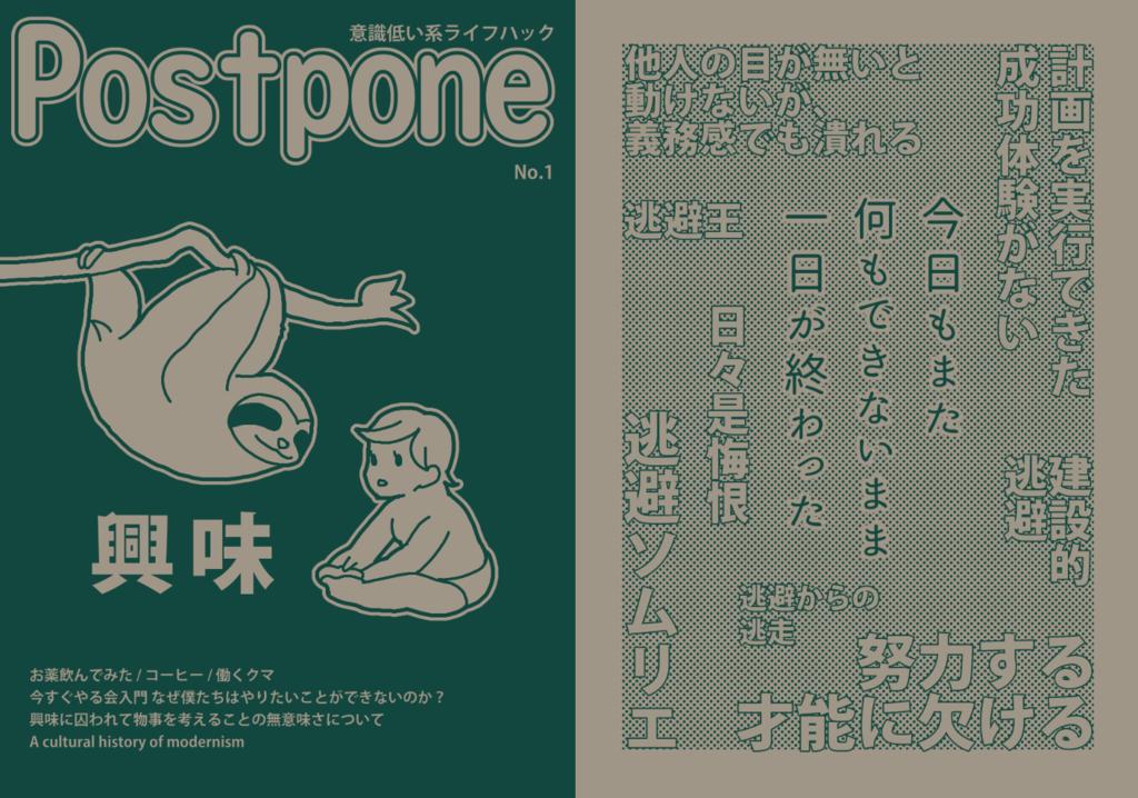 f:id:osugi-akira:20181214154624p:plain