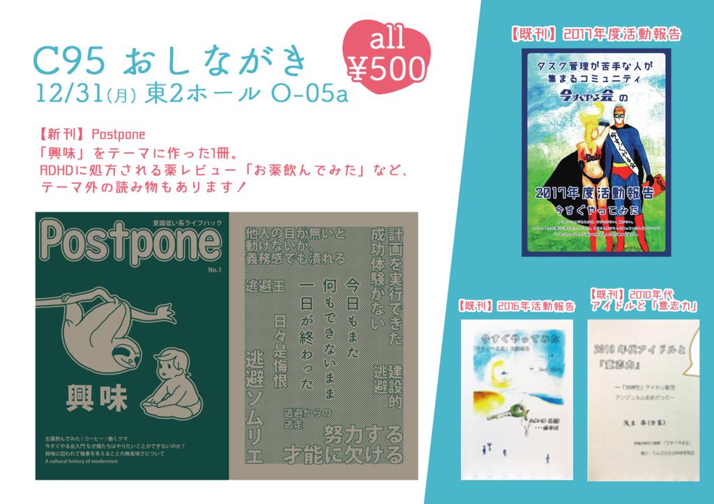 f:id:osugi-akira:20181230214733p:plain