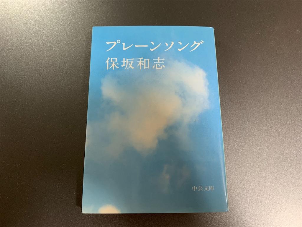 f:id:osugi-akira:20200524225150j:image