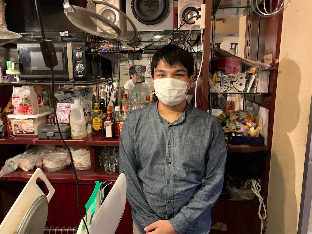 f:id:osugi-akira:20201103004606j:image