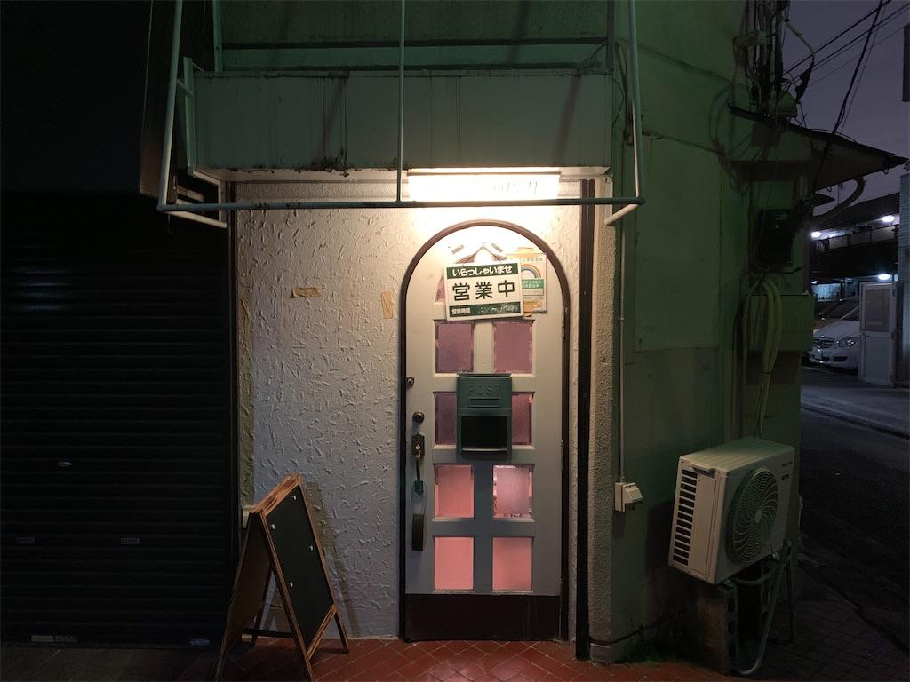 f:id:osugi-akira:20201209225119j:image
