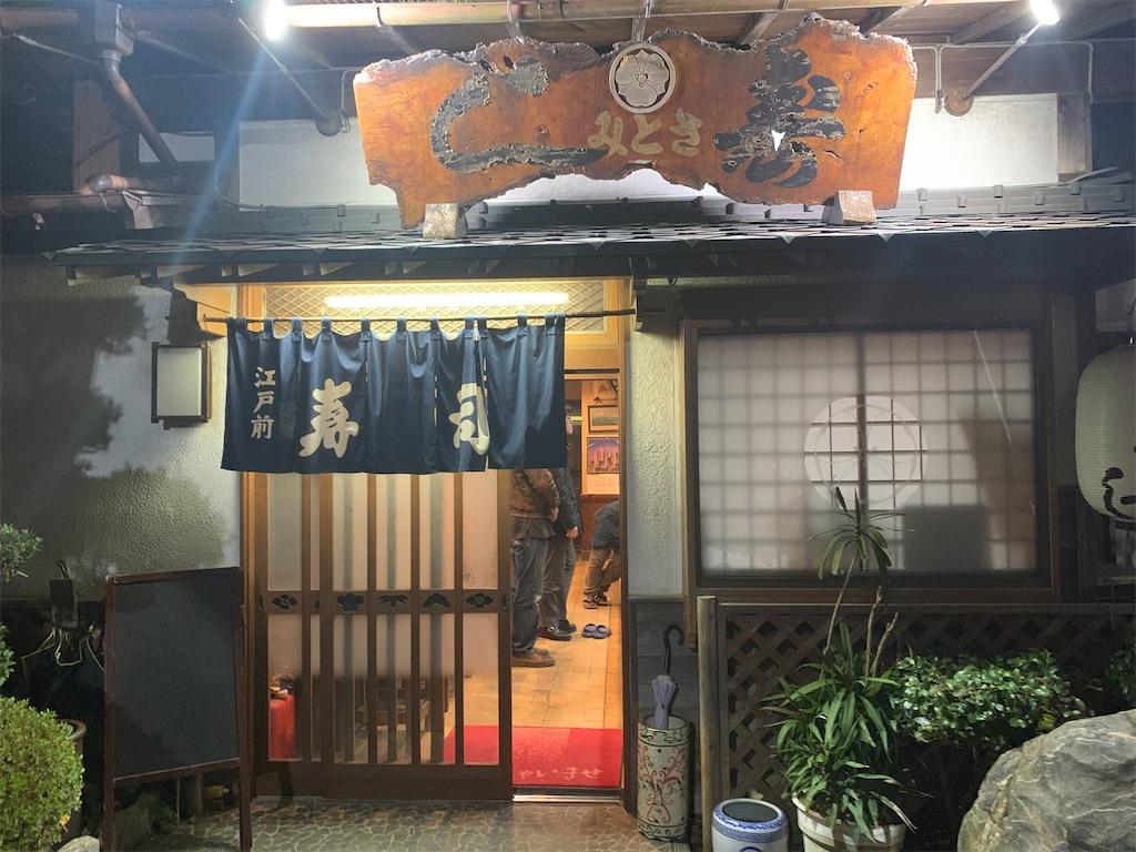f:id:osugi-akira:20201210012251j:image