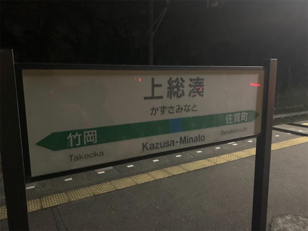 f:id:osugi-akira:20201210012309j:image