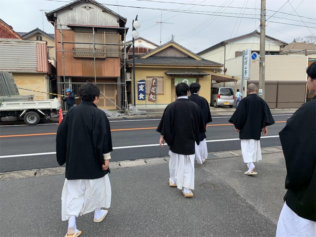 f:id:osugi-akira:20201210012440j:image