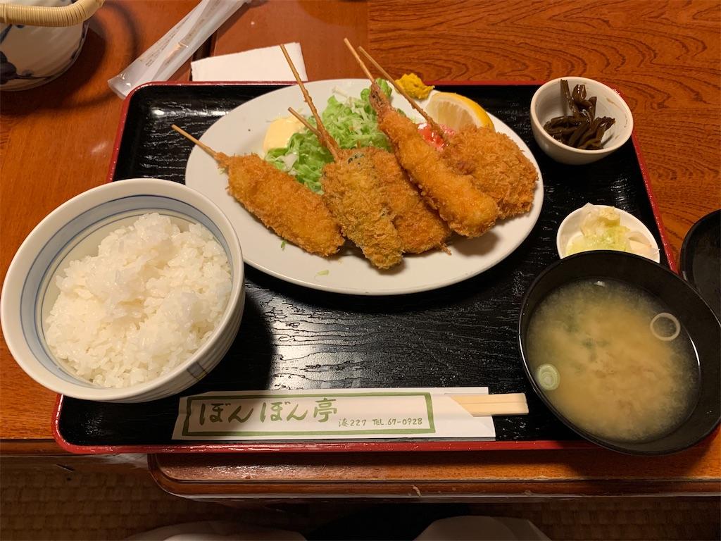 f:id:osugi-akira:20201210012456j:image