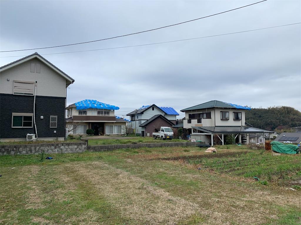 f:id:osugi-akira:20201210012513j:image
