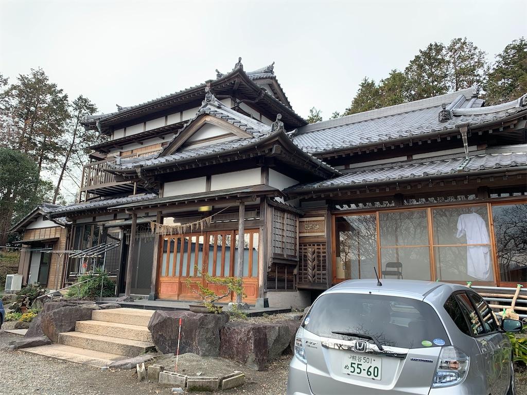 f:id:osugi-akira:20201210012537j:image