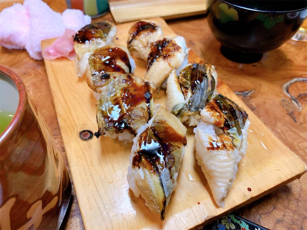 f:id:osugi-akira:20201210012808j:image