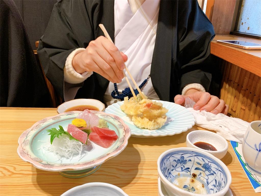 f:id:osugi-akira:20201210012815j:image
