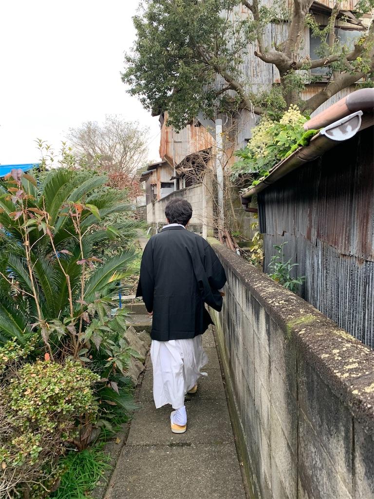 f:id:osugi-akira:20201210012819j:image