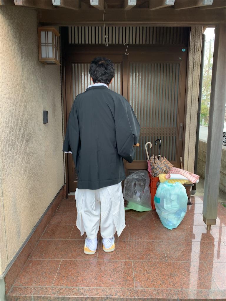 f:id:osugi-akira:20201210012837j:image