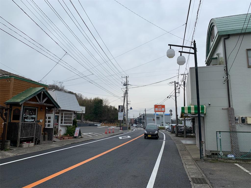 f:id:osugi-akira:20201210012840j:image