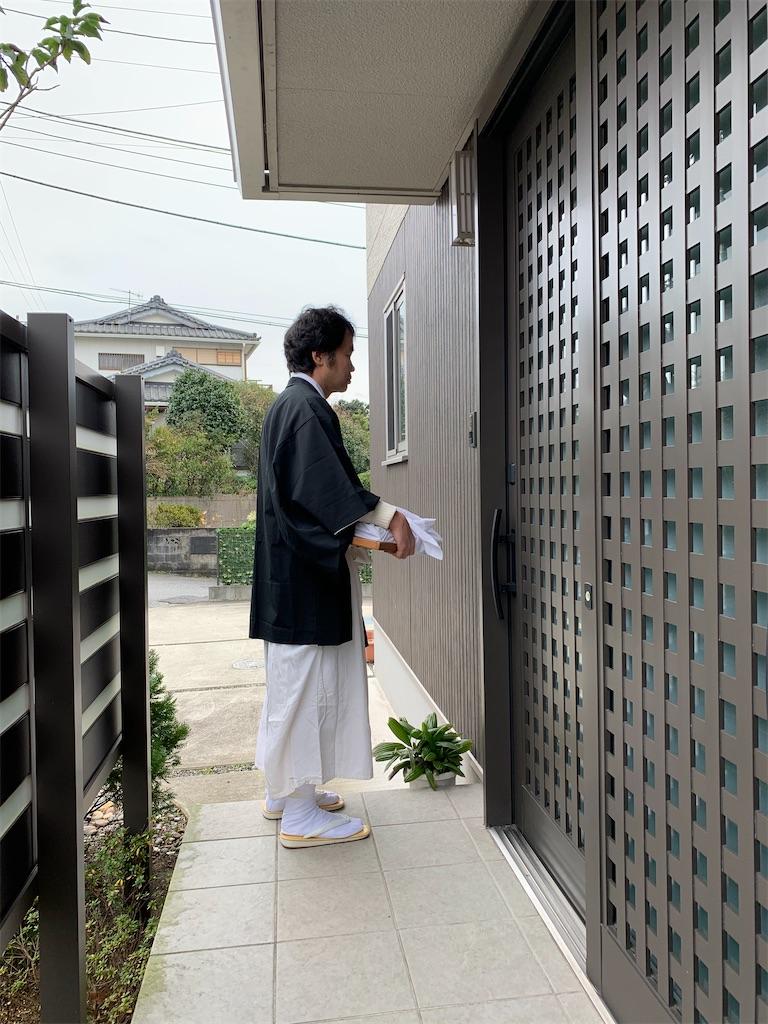 f:id:osugi-akira:20201210012844j:image