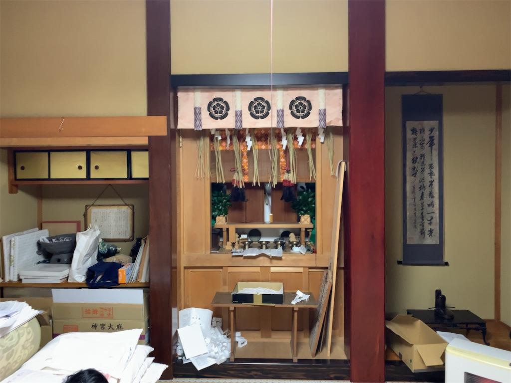 f:id:osugi-akira:20201210012855j:image