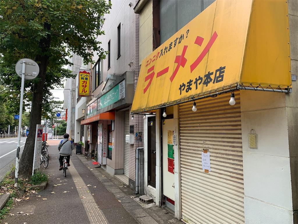 f:id:osugi-akira:20201215234459j:image