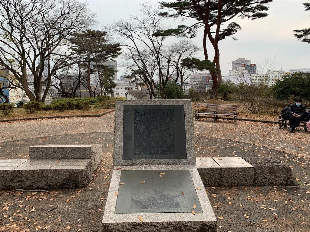 f:id:osugi-akira:20201215234513j:image
